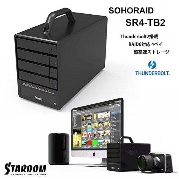 STARDOM SOHORAID SR4 -TB2 (2 ×Thunderbolt 2 ポート) Thunderbolt2 搭載 RAID6対応 4ベイ 超高速ストレージ