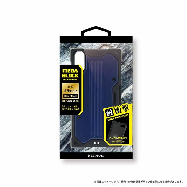 LEPLUS iPhone XS / X 耐衝撃ハイブリッドケース「MEGA BLOCK」ブルー