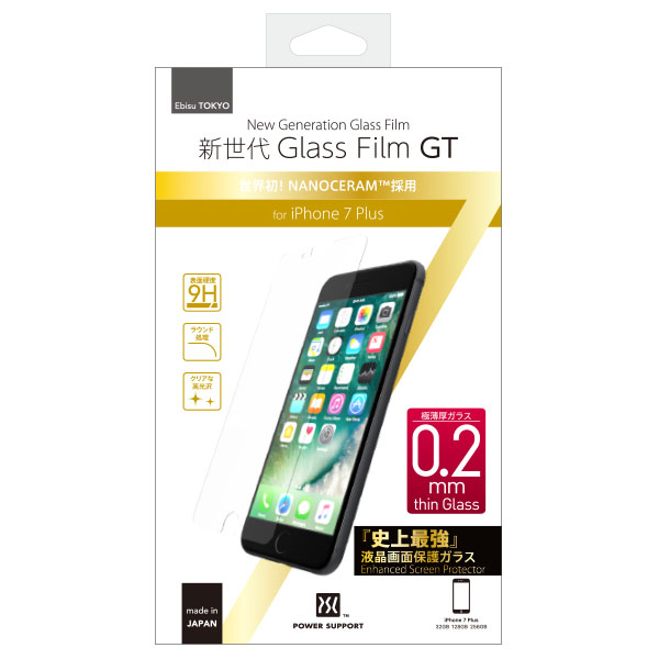 PowerSupport iPhone 8 Plus / 7 Plus 新世代 Glass Film GT(0.2㎜ thin Glass)ナノセラム ガラスフィルム