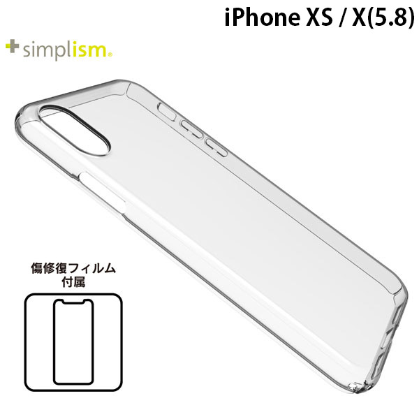 Simplism iPhone XS / X [Airly Recovery Plus] キズ修復防指紋クリアケース&フィルムセット クリア