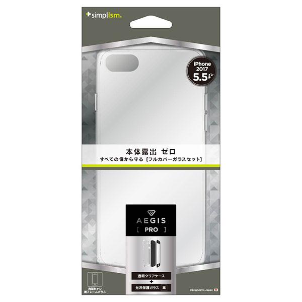 Simplism iPhone 8 Plus / 7 Plus [Aegis Pro] フルカバーセット クリアケース+ブラックフレームガラス