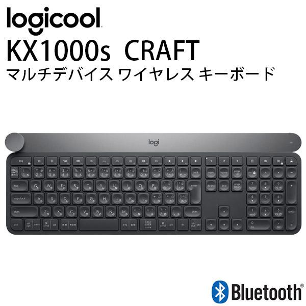 LOGICOOL CRAFT マルチデバイス Bluetooth ワイヤレス キーボード