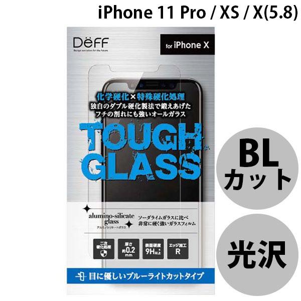 Deff iPhone XS / X TOUGH GLASS フチなし透明タイプ ガラスフィルム ブルーライトカット 0.2mm