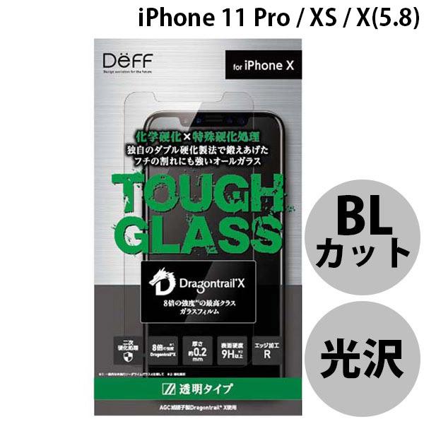 Deff iPhone 11 Pro / XS / X TOUGH GLASS Dragontrail-X フチなし透明タイプ ガラスフィルム ブルーライトカット 光沢 0.2mm