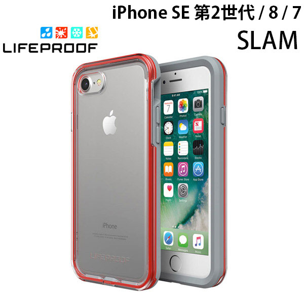 LifeProof iPhone 8 / 7 Slam 耐衝撃 ケース Lava Chaser