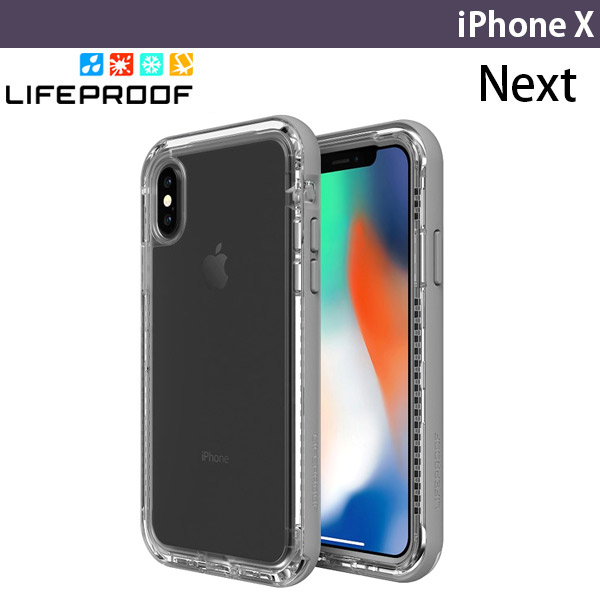 LifeProof iPhone X Next 防雪・防塵・耐衝撃 ケース Beach Pebble