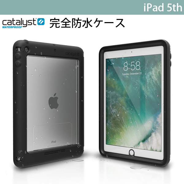 Catalyst iPad 6th / 5th 完全防水ケース