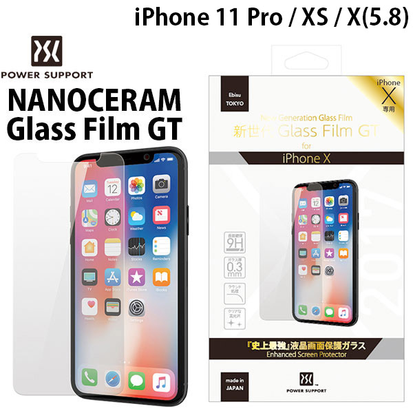 PowerSupport iPhone 11 Pro / XS / X NanoCeram GT ナノセラム ガラスフィルム