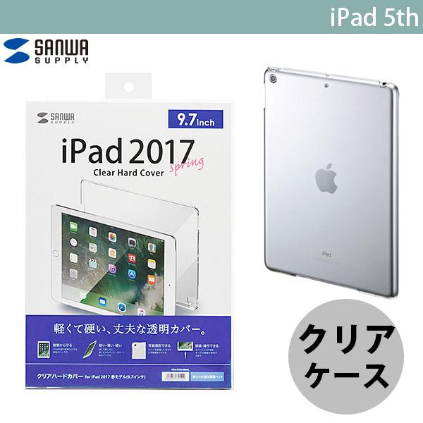 SANWA iPad 6th / 5th ハードカバー (クリア)