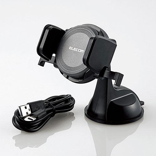 エレコム Qi規格対応ワイヤレス充電器 車載ホルダー付 出力5W / 9W ブラック