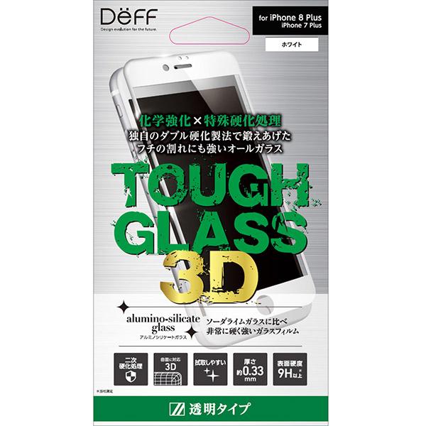 Deff iPhone 8 Plus / 7 Plus TOUGH GLASS 3D通常 フルカバータイプ 0.3mm White