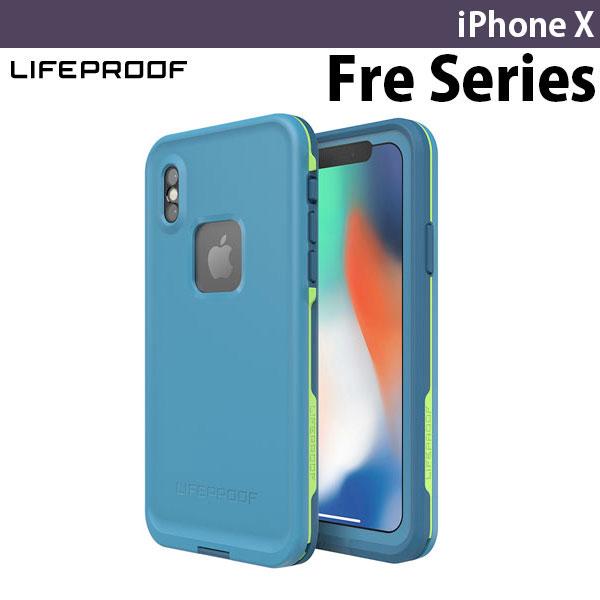LifeProof iPhone X Fre 防水・防塵・防雪・耐衝撃 ケース Banzai Blue