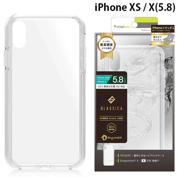 Simplism iPhone XS / X [GLASSICA] 背面ガラスケース(Gorilla Glass) クリア