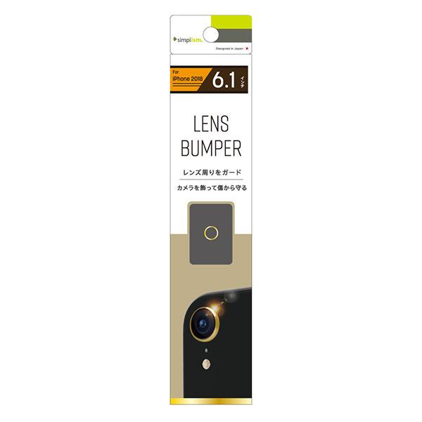 Simplism iPhone XR [Lens Bumper] カメラレンズ保護アルミフレーム ゴールド