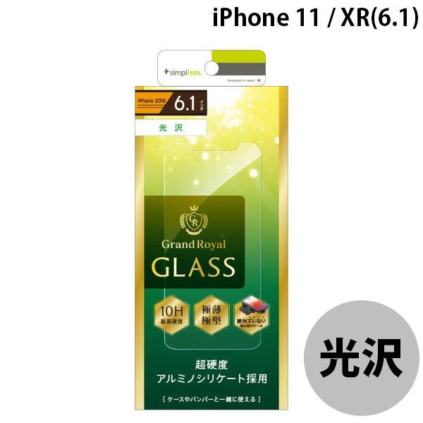 商品番号 : 463761