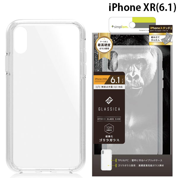 Simplism iPhone XR [GLASSICA] 背面ガラスケース(Gorilla Glass) クリア