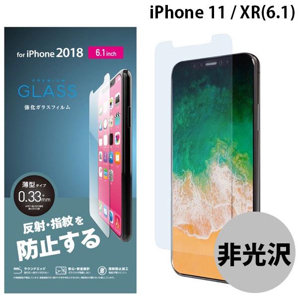 エレコム iPhone 11 / XR ガラスフィルム 0.33mm 反射防止