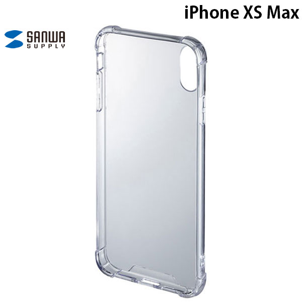 SANWA iPhone XS Max 耐衝撃ケース