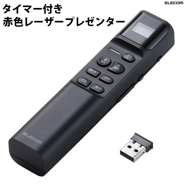 商品番号 : 466646