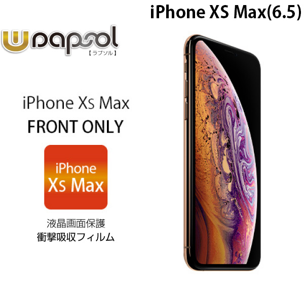 wrapsol iPhone XS Max ULTRA Screen Protector System - 衝撃吸収 液晶画面 保護フィルム クリア