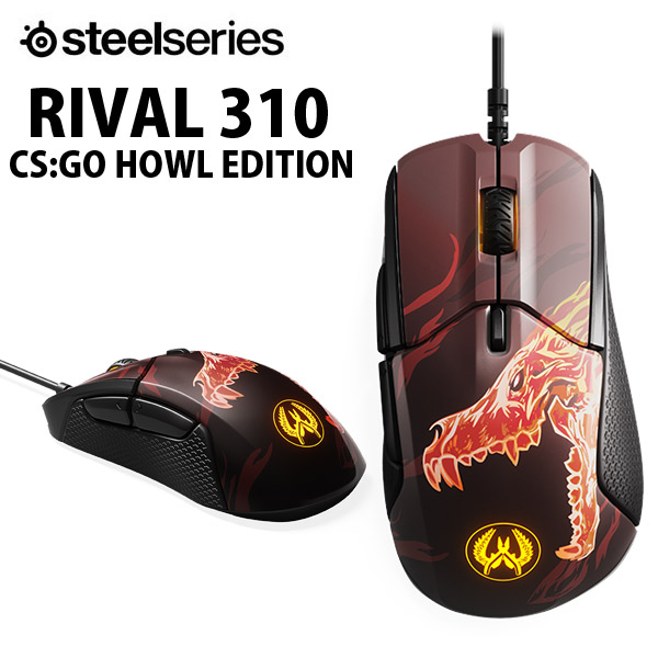 SteelSeries Rival 310 CS GO Howl Edition 光学式 ゲーミングマウス