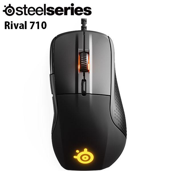 SteelSeries Rival 710 光学式 ゲーミングマウス