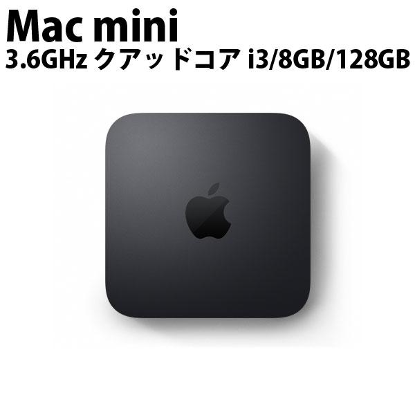 Apple Mac mini (Better) 3.6GHz Quad Core i3/8GB/128GB