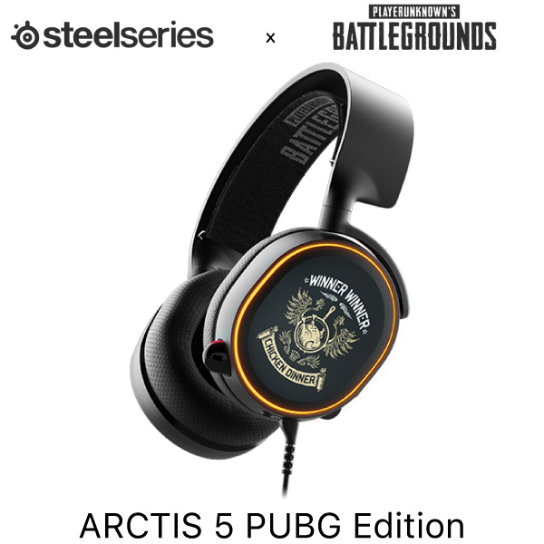 SteelSeries Arctis 5 ゲーミングヘッドセット PUBG Edition
