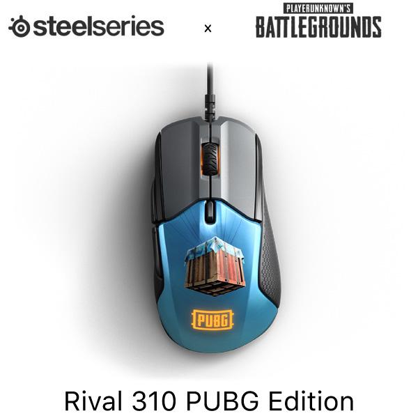 SteelSeries Rival 310 右利き用 光学式 エルゴノミクス ゲーミングマウス PUBG Edition
