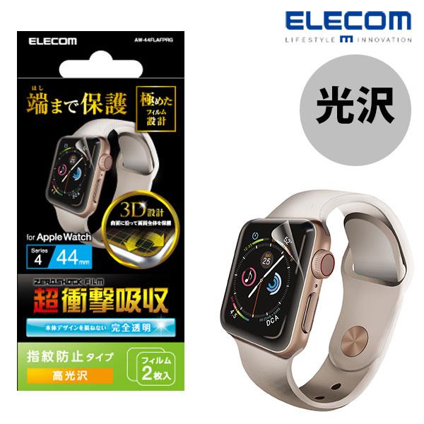 エレコム Apple Watch 44mm Series 4 / 5 / 6 / SE フルカバーフィルム/衝撃吸収/2枚入り/光沢