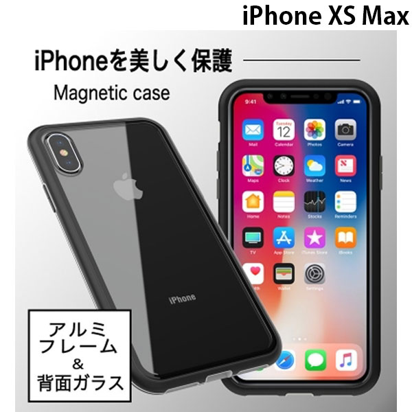 Devia iPhone XS Max Attract Magnetic case Black