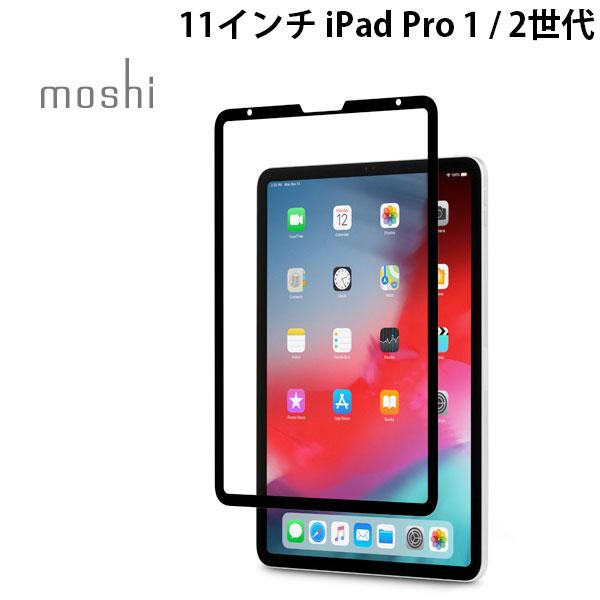moshi 11インチ iPad Pro 第1 / 2世代 iVisor AG