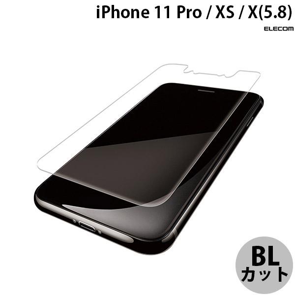 エレコム iPhone 11 Pro / XS / X フルカバーフィルム 衝撃吸収 反射防止 BLカット 透明 防指紋 非光沢