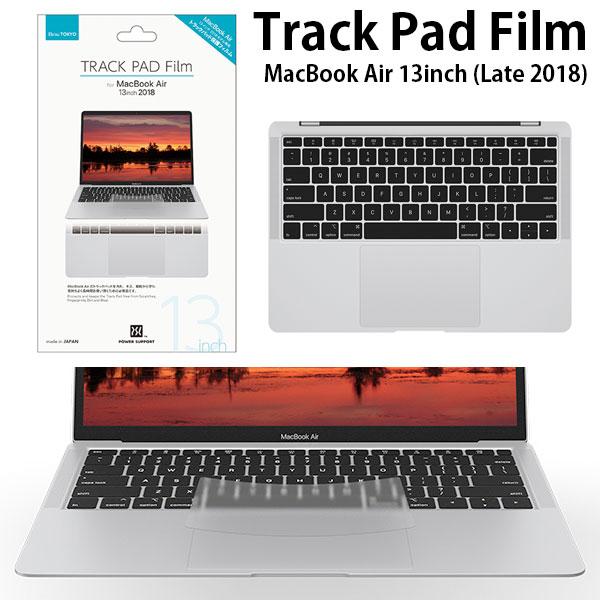 PowerSupport トラックパッドフィルム for MacBook Air 13inch ( 2018 / 2019 / 2020 )