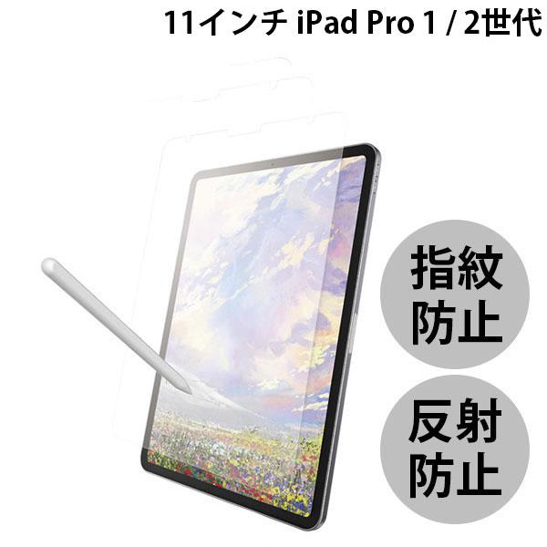 BUFFALO 11インチ iPad Pro 紙感覚フィルム サラサラタッチタイプ クリア