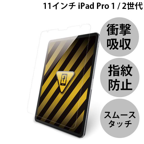 BUFFALO 11インチ iPad Pro 耐衝撃フィルム スムースタッチタイプ