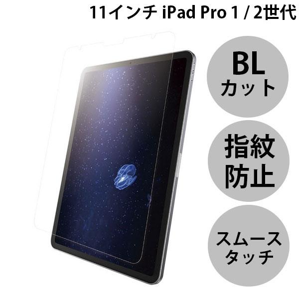 BUFFALO 11インチ iPad Pro 液晶保護フィルム ブルーライトカット スムースタッチタイプ