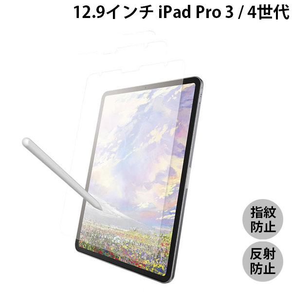BUFFALO 12.9インチ iPad Pro 第3世代 紙感覚フィルム ペーパーライク サラサラタッチタイプ