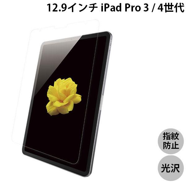 BUFFALO 12.9インチ iPad Pro 第3世代 指紋防止 液晶保護フィルム 高光沢タイプ