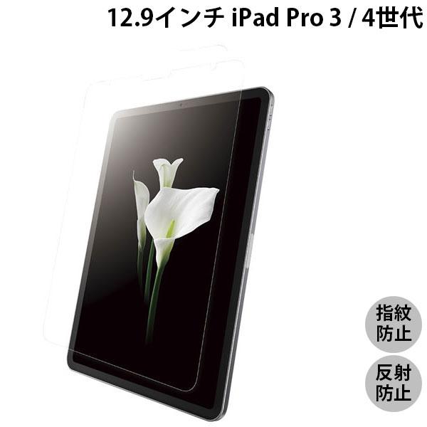 BUFFALO 12.9インチ iPad Pro 第3世代 指紋防止 液晶保護フィルム スムースタッチタイプ