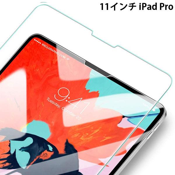 ESR 11インチ iPad Pro 3倍強化 9H Triple strength ガラスフィルム ガイドフレーム付き 指紋防止