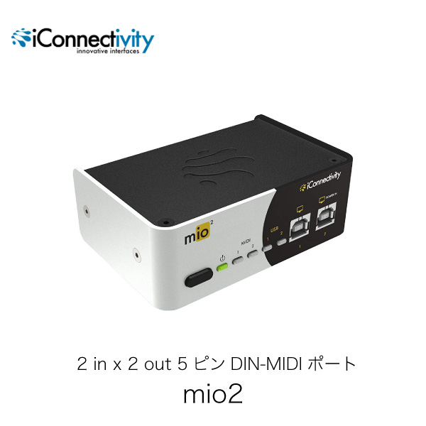 iConnectivity mio2 2 in x 2 out MIDI インターフェイス