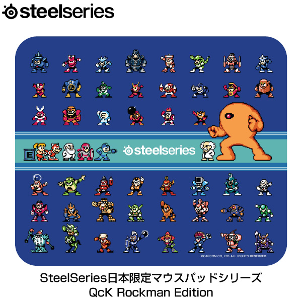 SteelSeries QcK 日本限定マウスパッド Rockman Edition