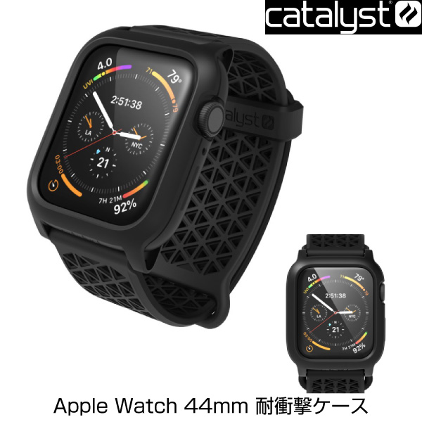 Catalyst Apple Watch 44mm Series 4 / 5 耐衝撃ケース ブラック