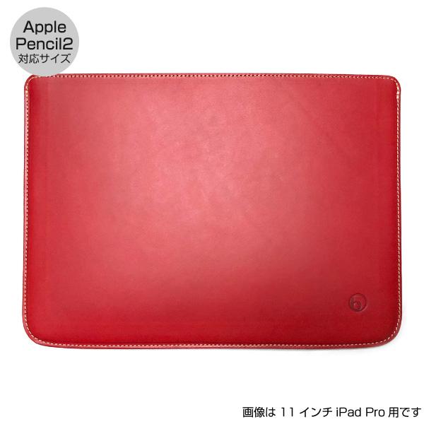 buzzhouse design 12.9インチ iPad Pro 第3世代 ハンドメイドレザーケース (Apple Pencil 2 対応サイズ) レッド(受注生産)