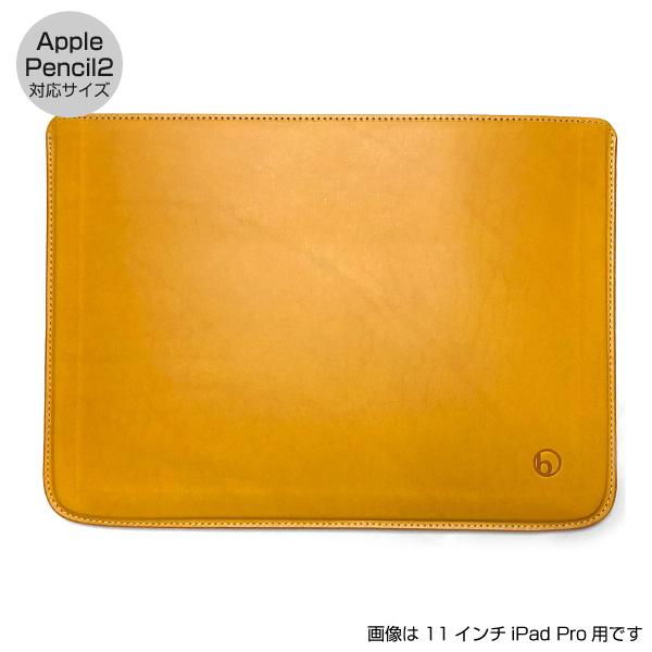 buzzhouse design 12.9インチ iPad Pro 第3 / 4世代 ハンドメイドレザーケース (Apple Pencil 2 対応サイズ) ワイルドイエロー(受注生産)
