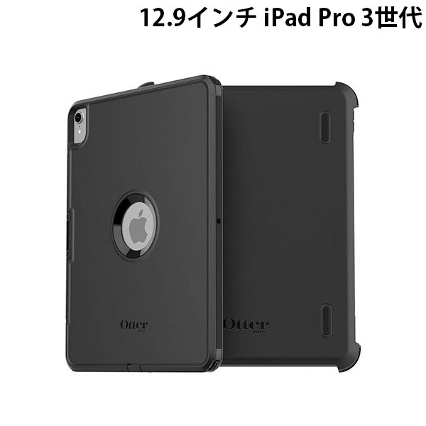 OtterBox 12.9インチ iPad Pro 第3世代 Defender Series BLACK