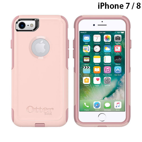 OtterBox iPhone 8 / 7 Commuter Series Ballet Way