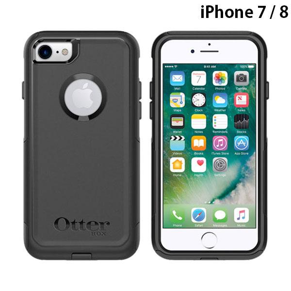OtterBox iPhone 8 / 7 Commuter Series Black