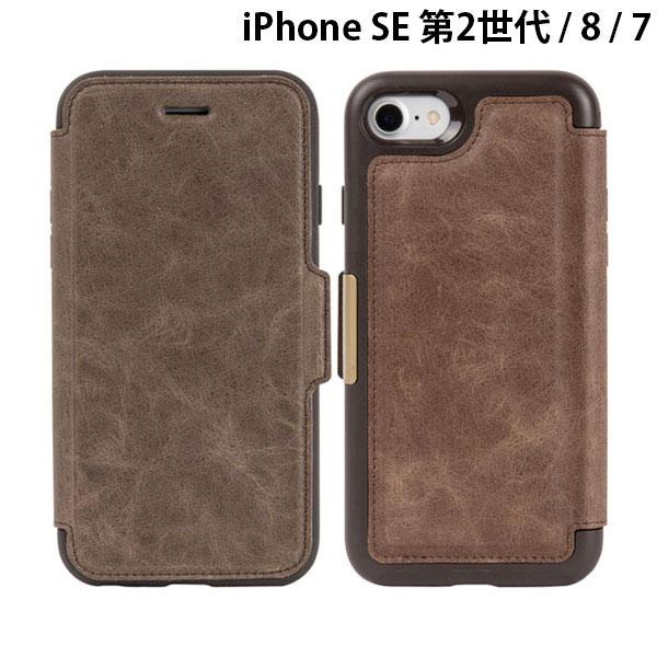 OtterBox iPhone 8 / 7 Leather Folio Espresso Brown